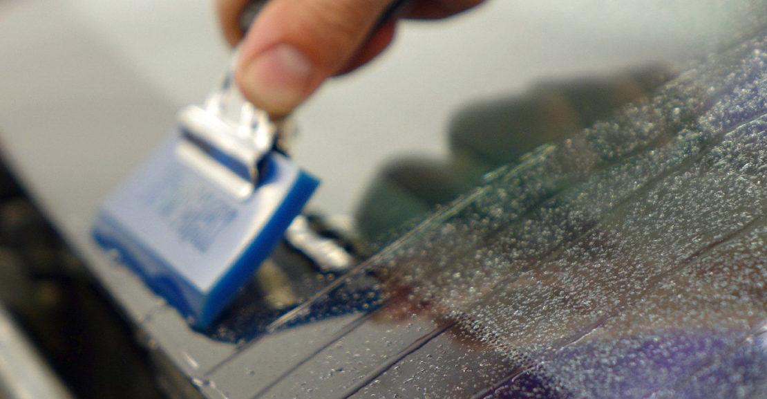 Бронирование стёкол в Одинцово