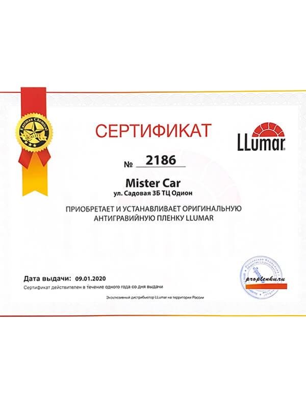 МистерКар-Сертификаты_2020-02